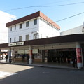 Photos: 明大前駅
