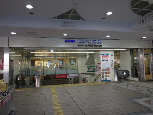 京王八王子駅 入口