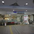 Photos: 京王八王子駅 入口