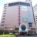 Photos: 京王八王子駅