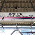 #IN05 下北沢駅 駅名標【上り】