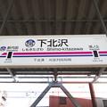 Photos: #IN05 下北沢駅 駅名標【下り】