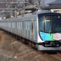 西武池袋線40050系 41052F【カナヘイHM】