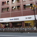 Photos: 西武新宿駅 東口
