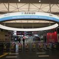 Photos: 西武新宿駅 正面入口