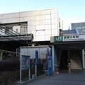 武蔵小杉駅 西口