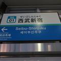 #SS01 西武新宿駅 駅名標【3】