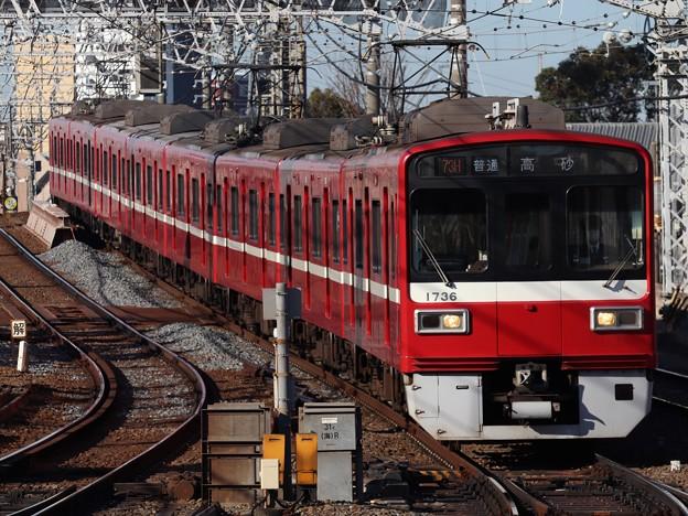 京急線1500形1700番台 1731F