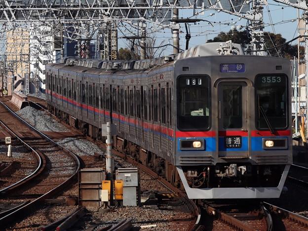 京成線3500形 3556F+3527-2528