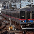 Photos: 京成線3500形 3556F+3527-2528