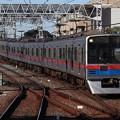 Photos: 京成線3700形 3848F