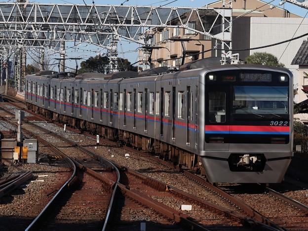 京成線3000形 3022F