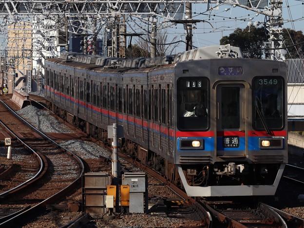 京成線3500形 3552F+3519-3520