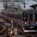Photos: 京成線3500形 3552F+3519-3520