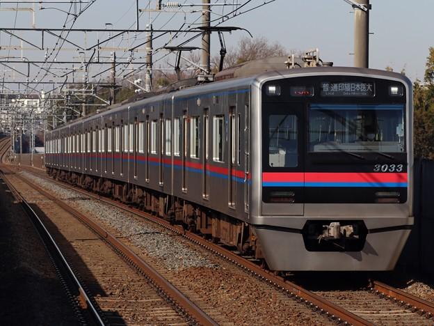 京成線3000形 3033F