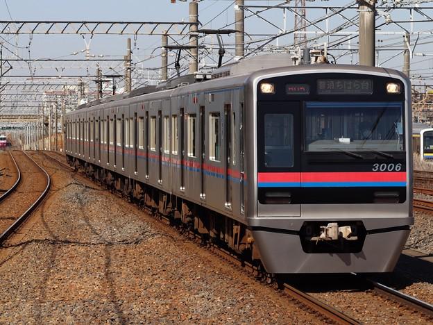 京成千葉・千原線3000形 3006F