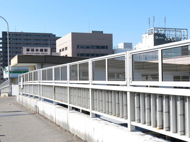 幕張本郷駅 北口