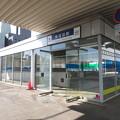 Photos: 東成田駅