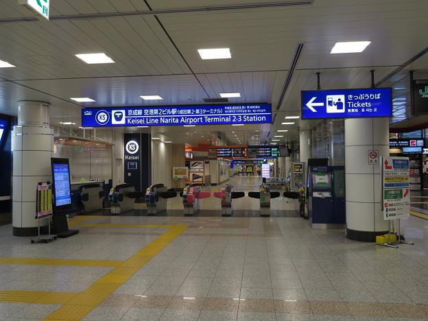 空港第2ビル駅 京成口
