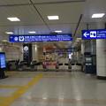 Photos: 空港第2ビル駅 京成口