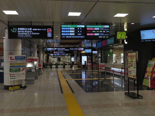 空港第2ビル駅 JR口
