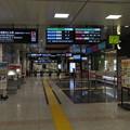 Photos: 空港第2ビル駅 JR口