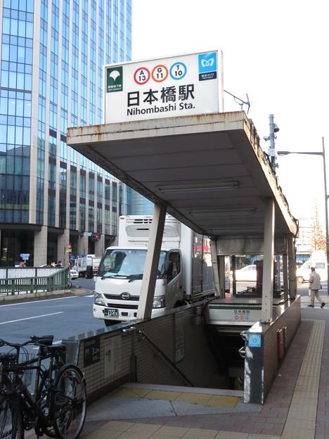 日本橋駅 D1番口