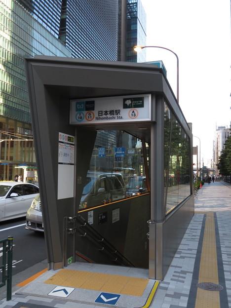 日本橋駅 B8番口