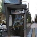 Photos: 日本橋駅 B8番口