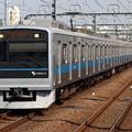 Photos: 小田急小田原線3000形 3087F