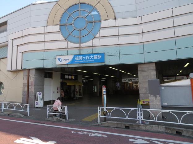 祖師ヶ谷大蔵駅 北口1