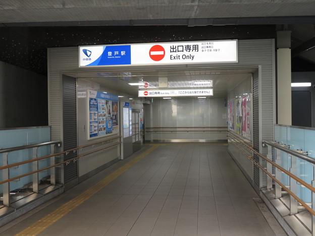 登戸駅 小田急出口専用口1
