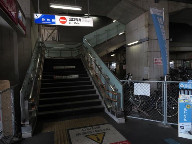 登戸駅 小田急出口専用口2