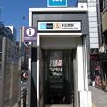 Photos: 末広町駅 渋谷方面1番口