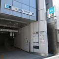 Photos: 末広町駅 渋谷方面2番口