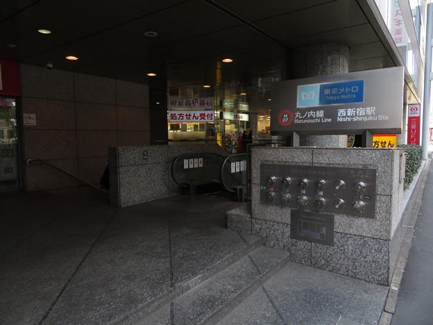 西新宿駅 1番口