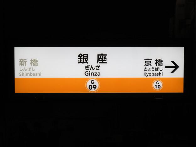 Photos: #G09 銀座駅 駅名標【銀座線 浅草方面】