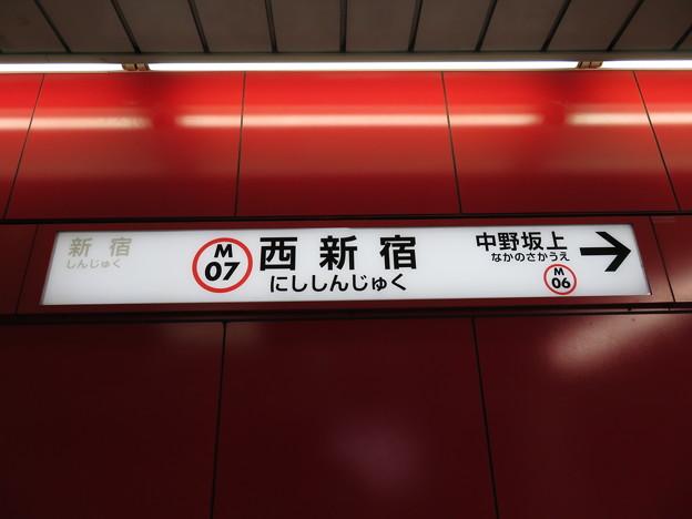 Photos: #M07 西新宿駅 駅名標【荻窪方面 1】