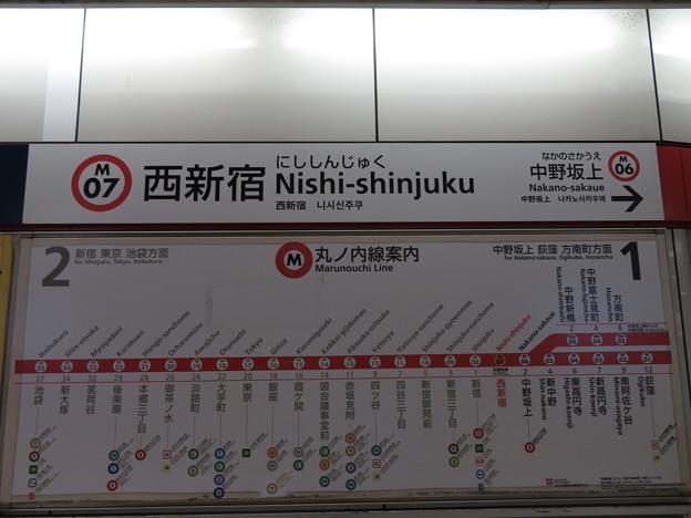 #M07 西新宿駅 駅名標【荻窪方面 2】