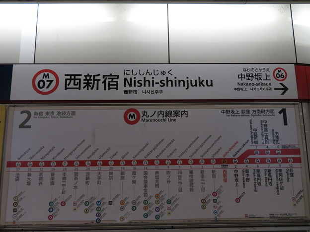 Photos: #M07 西新宿駅 駅名標【荻窪方面 2】