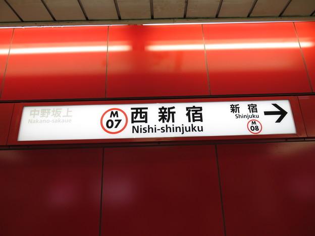 #M07 西新宿駅 駅名標【池袋方面】