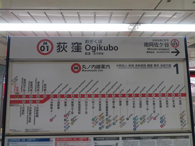 #M01 荻窪駅 駅名標【4】