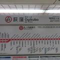 Photos: #M01 荻窪駅 駅名標【4】