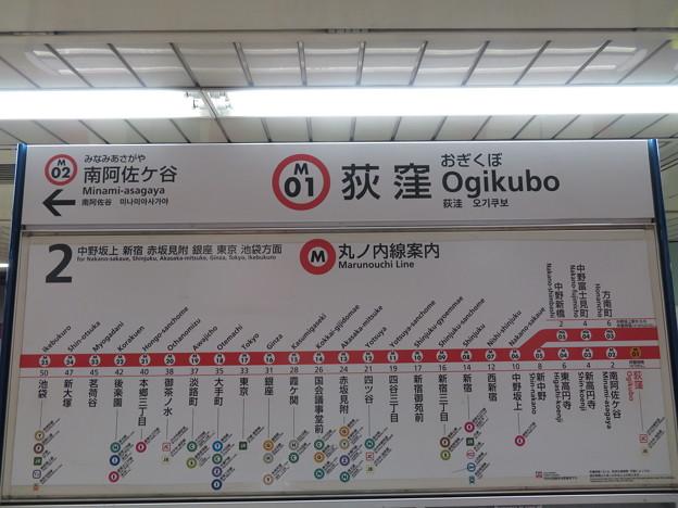 #M01 荻窪駅 駅名標【3】