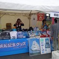 Photos: 20170420 長崎帆船まつり 24