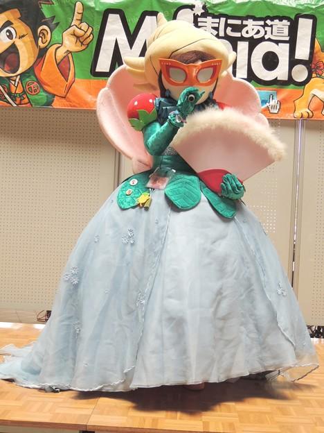 写真: お姫様コスプレ。