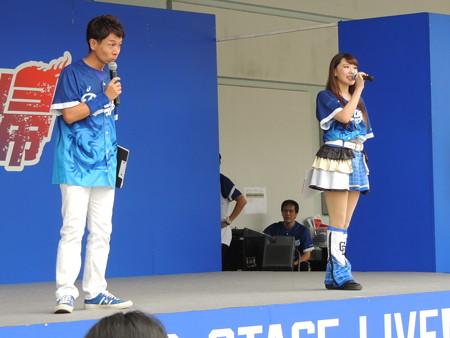 7/9(日) Dステージでドアラ、シャオロン、パオロンのマスコットミニステージ!