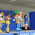 写真: 愛知県豊山町のキャラクター。