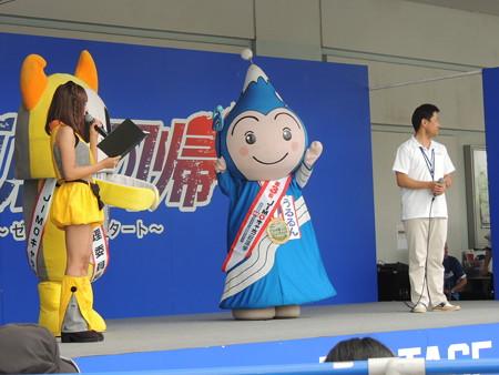 愛知県清須市のキャラクター。