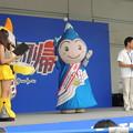 写真: 愛知県清須市のキャラクター。